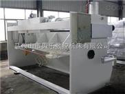 供应QC11K系列液压闸式剪板机 竞技宝剪板机
