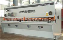 数控剪板机生产厂家  液压剪板机供应