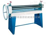 武汉卷板机价格 机械卷板机 电动卷板机 小型卷板机