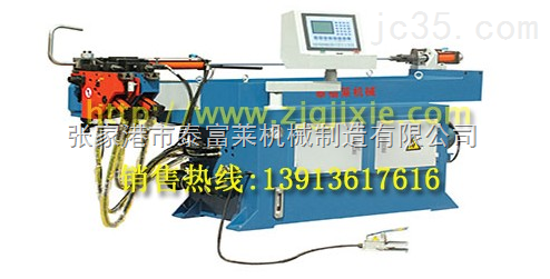 供应单头液压弯管机(DW20NC)