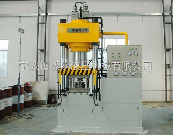 齿轮类冷挤压油压机生产供应商