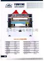 GY4232-供应震球 雁机GY4232锯