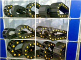 机床塑料拖链,尼龙拖链