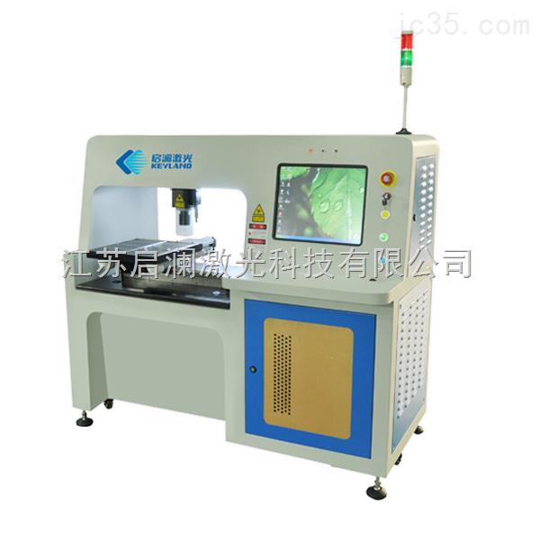 供应GSC-20F光纤激光划片机新型号武汉启澜激光