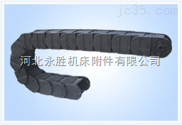 55系列工程塑料拖链(全封闭)