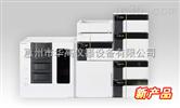 Nexera UHPLC LC-30A,超高效液相色谱仪,岛津