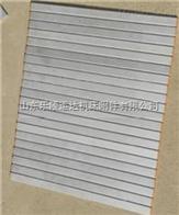 江苏铝材型防护罩,江苏铝材型防护罩质量