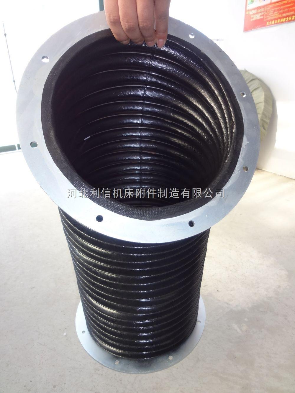 PVC材质法兰盘耐高温油缸防护套