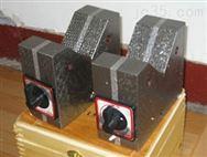 热供质磁性V型架