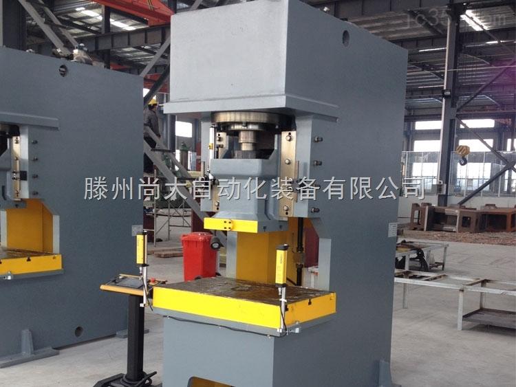 全新高性能160吨液压冲床 可定制单柱式160吨液压冲床机