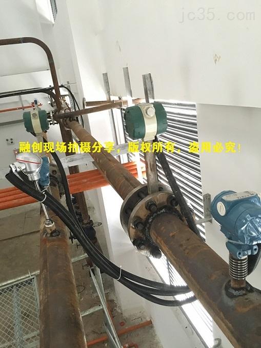 高温导热油炉专用能量表,大卡,吉焦,千瓦等单位可选