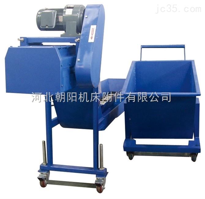 厂家生产无噪音链板式排屑机安全可靠