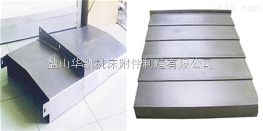 黑龙江齐齐哈尔加工中心防护罩VMC850数控机床防护罩