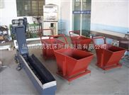 杭州友嘉加工中心链板排屑器厂家