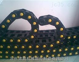 55*150塑料机床拖链
