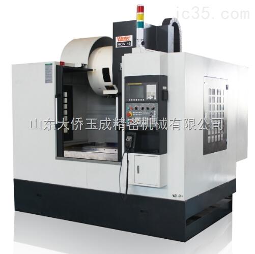 山东MCV45高刚性高精度立式综合加工中心