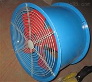 三脚架轴流风机SFG-7-6/2.2KW风量24500直径700MM960转