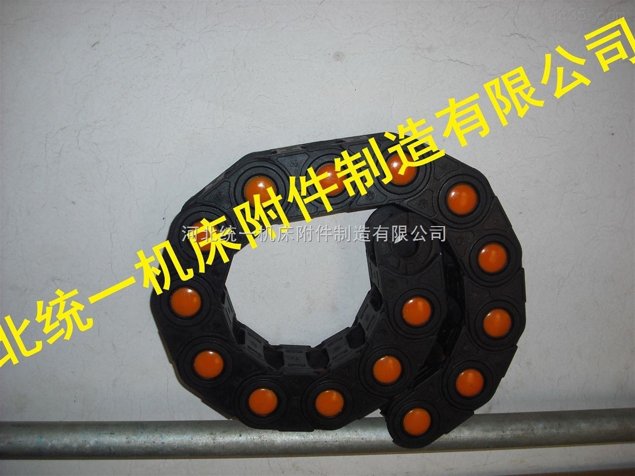 武汉塑料拖链 江苏塑料拖链 拖链专卖店市场价