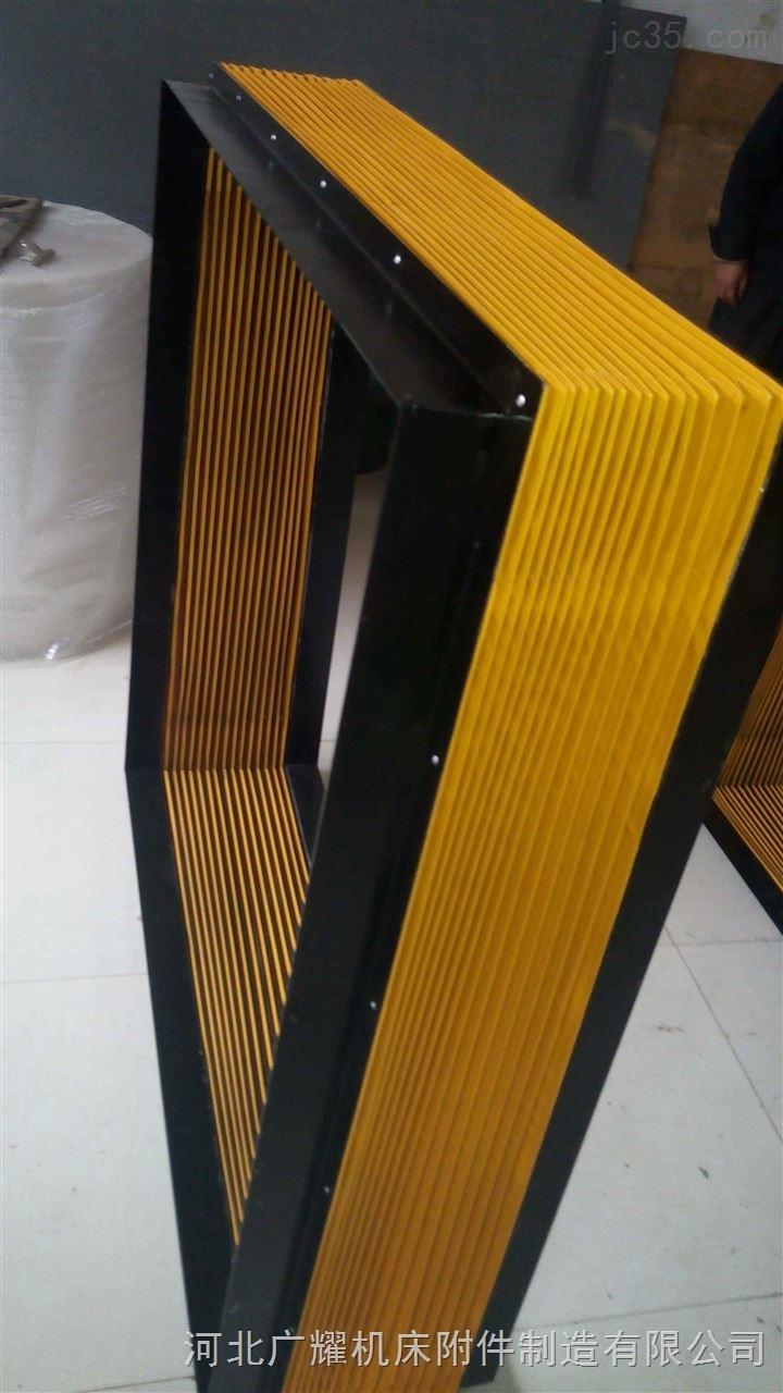 高弹性方形风琴防护罩