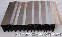 耐高温不锈钢式盔甲防护罩