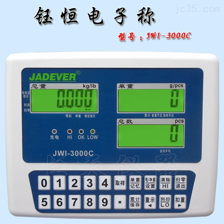 称重电子台称,电子台秤200kg带重量检测功能多少钱