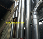 福建蒸汽流量计纺织染整印染厂专用蒸汽流量计