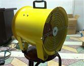 江西直销SFT-400直径750W功率0.75KW风量5860/6840手提防爆风机