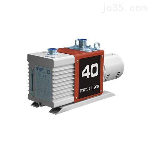 2RH90C油式旋片真空泵