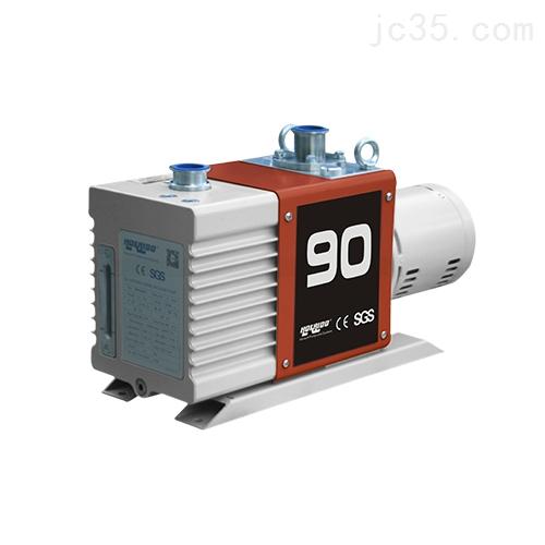 2RH90C双级旋片真空泵