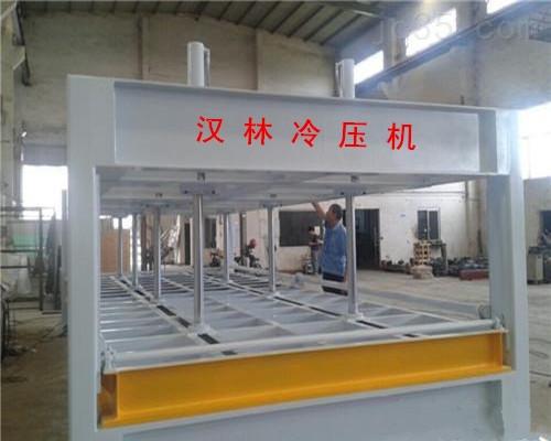 木工冷压机板材液压冷压机生产厂家