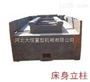 dhxk-大恒制造机床铸件机床床身品质保证