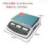 jsc-qhc-3惠而邦电子称,惠而邦计数电子桌秤价钱