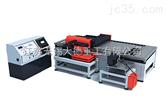 YAG-大幅面切板切管激光切割机
