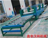 秸秆制板机汉林机械多功能装饰制板设备生产厂家