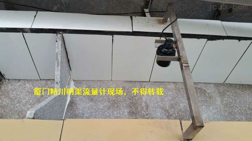 福建污水明渠流量计厂家,精川会全程指导安装调试