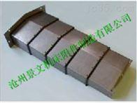 貴州鋼板導軌伸縮防護罩批發商