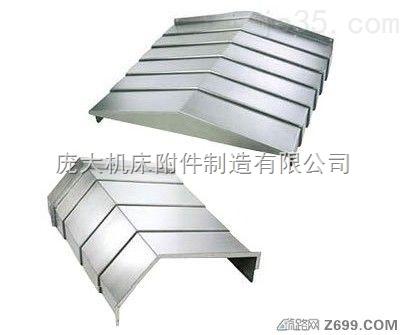 厂家直销机床防护罩 宁波钢板防护罩不锈钢导轨防护