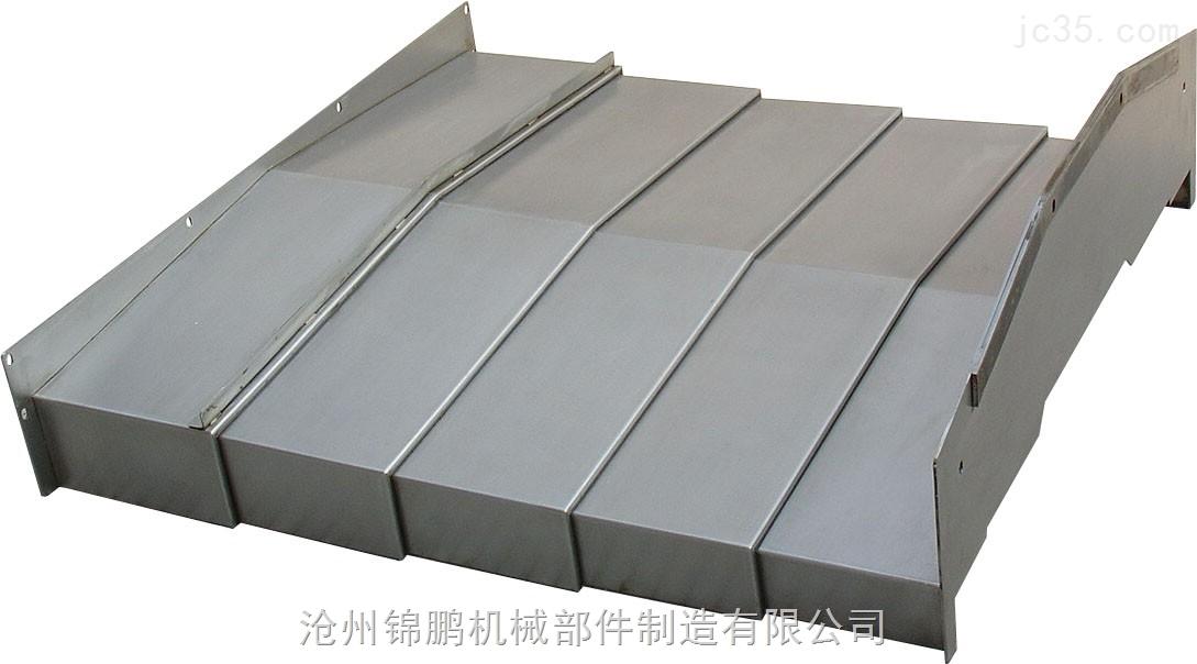 钢板伸缩机床护板