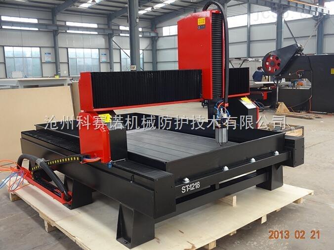 科赛诺公司-石材雕刻机风琴式防尘罩专业供应商