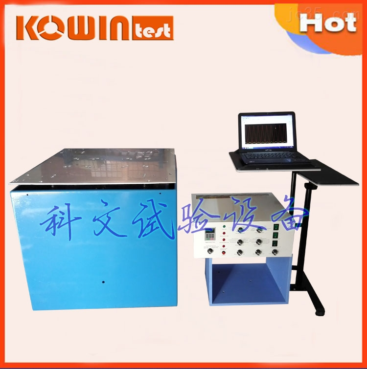 深圳电磁振动测试仪 深圳垂直+水平振动测试仪