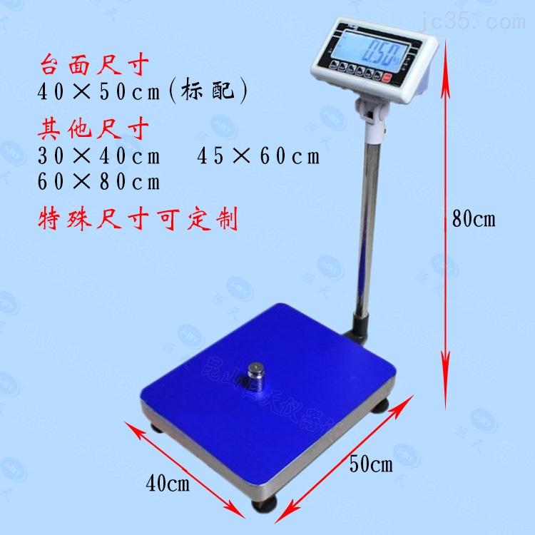台衡惠而邦工业台秤,台衡XK3108-BW-30工业电子台称代理