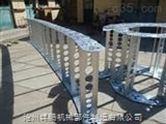 不锈钢穿线拖链耐酸碱