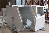 沧旭设计 支持验货整体式机床外防护罩