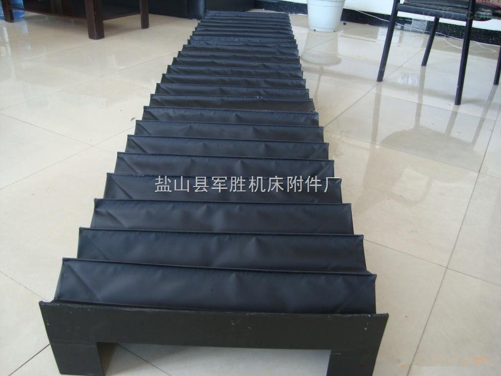 专业定制风琴式防护罩   阻燃型风琴防护罩  机床耐高温风琴防护罩