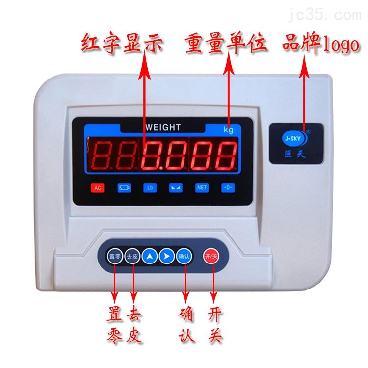 50kg/2g立杆电子秤,50公斤立杆计重电子台秤价钱