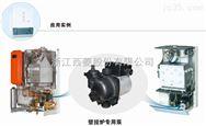 屏蔽式壁挂炉专用循环泵
