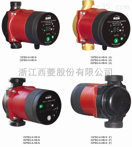 变频循环泵