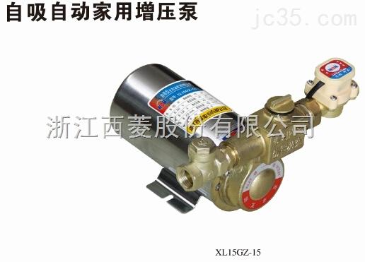 自吸用自动增压泵