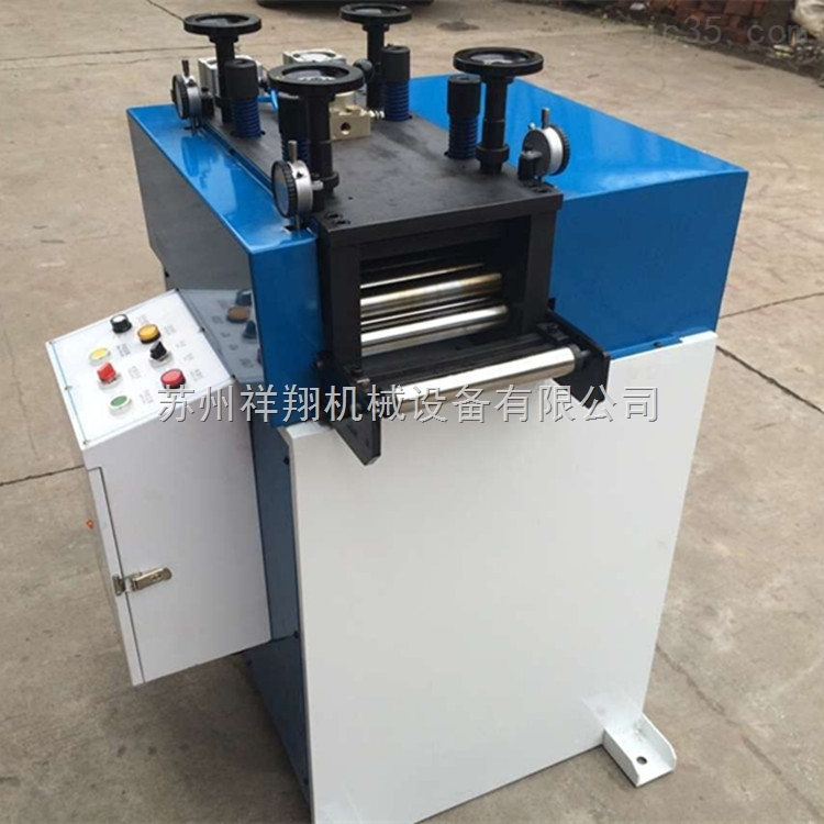 冲压薄板、中板矫正机,不锈钢专用整平机,冲压材料0.2~2.0mm不锈钢整平机