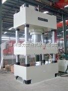 滕州泰力厂家直销315T四柱液压机供应于江苏省